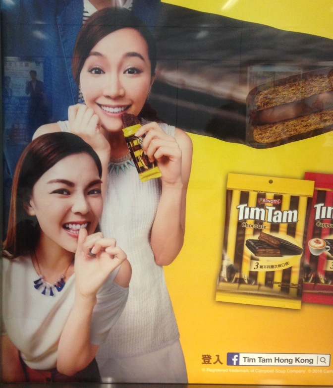 "Hong Kong Candy Ad Unintentionally Gives Us All a Shakespearean style ""Middle Finger"""