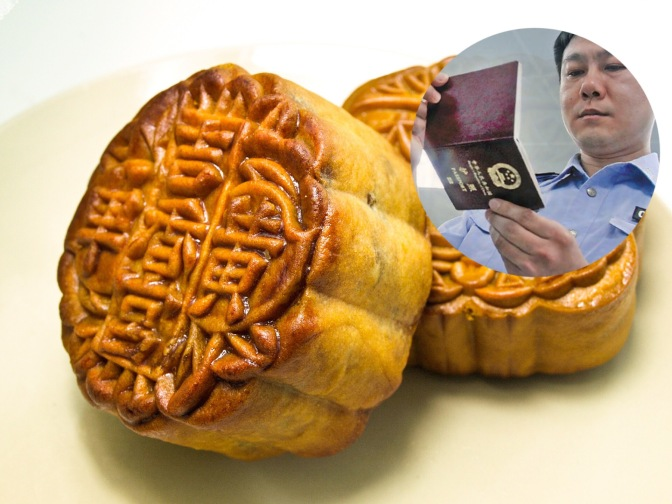 Mid-Autumn Festival Faux Pas at Customs